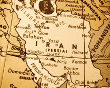 Iran Globe Region