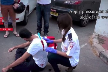 Screenshot from Magen David Adom training video about how to treat a stabbing victim, released Oct. 13