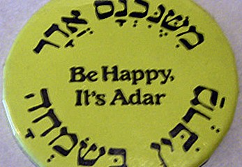 behappyitsadar