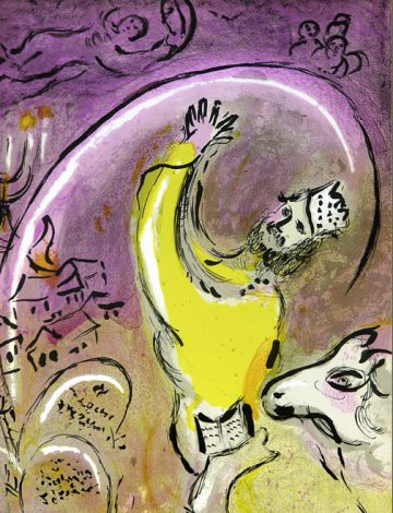 Marc Chagall: King Solomon, 1956, Original Lithograph.