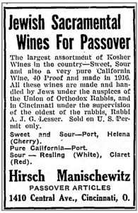 Ad in Cincinnati's American Israelite for Jewish sacramental wines for Passover, April 21, 1921. Image: The American Israelite