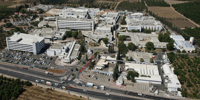Galilee Medical Center, Nahariya, Israel. Photo: AFGMC.