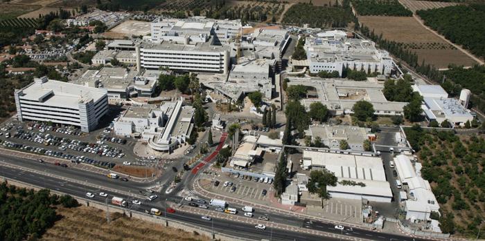 Galilee Medical Center, Nahariya, Israel. Photo: AFGMC.