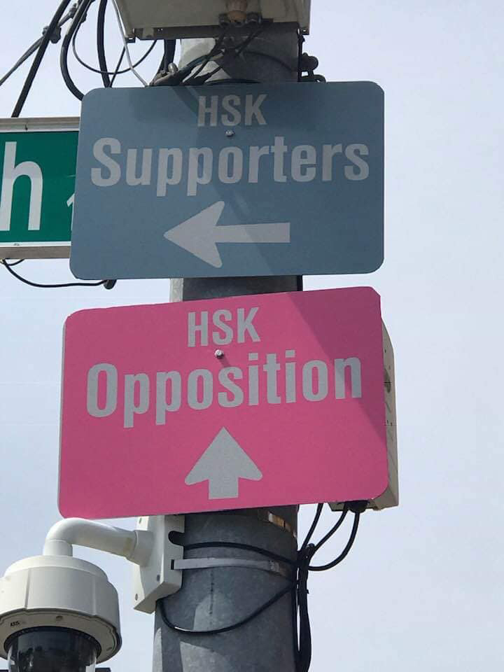 A sign in Downtown Dayton directing HSK supporters and opposition to their separate enclosures during the rally and counterrally, May 25, 2019. Donald Bush.