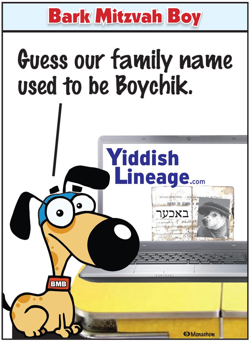 Bark Mitzvah Boy